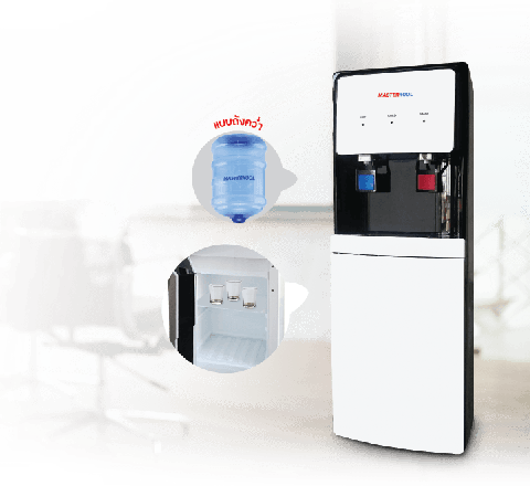 Hot and Cold water dispenser WHC-01